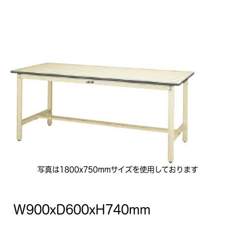 作業台 テーブル ワークテーブル ワークベンチ 90cm 60cm 固定式 耐荷重 300kg 塩ビシート 天板 工場 作業場 軽量 天板耐熱80度