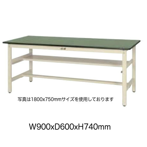 作業台 テーブル ワークテーブル ワークベンチ 90cm 60cm 固定式 中間棚付き 耐荷重 300kg 塩ビシート 天板 工場 作業場 軽量 天板耐熱80度