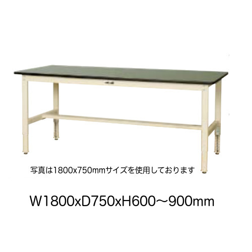 作業台 テーブル ワークテーブル ワークベンチ 180cm 75cm 高さ調整タイプ 耐荷重 200kg 塩ビシート 天板 工場 作業場 軽量 天板耐熱80度 表面硬度3H