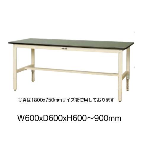 作業台 テーブル ワークテーブル ワークベンチ 60cm 60cm 高さ調整タイプ 耐荷重 200kg 塩ビシート 天板 工場 作業場 軽量 天板耐熱80度 表面硬度3H