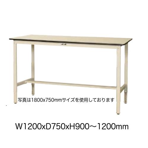 作業台 テーブル ワークテーブル ワークベンチ 120cm 75cm 高さ調整ハイタイプ 耐荷重 200kg 塩ビシート 天板 工場 作業場 軽量 天板耐熱80度