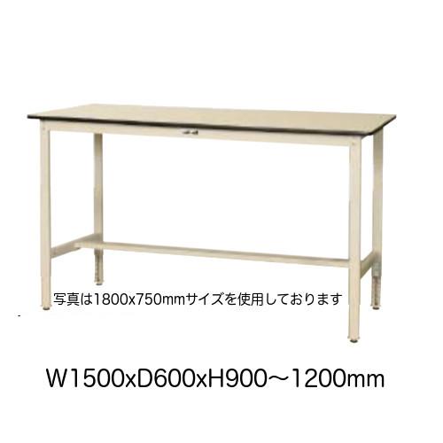作業台 テーブル ワークテーブル ワークベンチ 150cm 60cm 高さ調整ハイタイプ 耐荷重 200kg 塩ビシート 天板 工場 作業場 軽量 天板耐熱80度