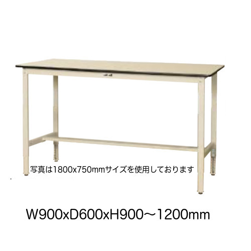 作業台 テーブル ワークテーブル ワークベンチ 90cm 60m 高さ調整ハイタイプ 耐荷重 200kg 塩ビシート 天板 工場 作業場 軽量 天板耐熱80度