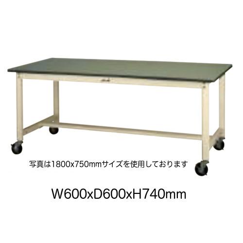 作業台 テーブル ワークテーブル ワークベンチ 60cm 60cm キャスター 移動式 耐荷重 160kg 塩ビシート 天板 工場 作業場 軽量 天板 耐熱80度 ワンタッチ 100φ ゴムキャスター