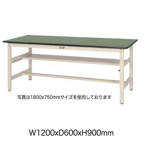 作業台 ワークテーブル ワークベンチ 120cm 60cm 固定式 ハイタイプ 中間棚付き 耐荷重 300kg 塩ビシート 天板 工場 作業場 軽量 天板耐熱80度