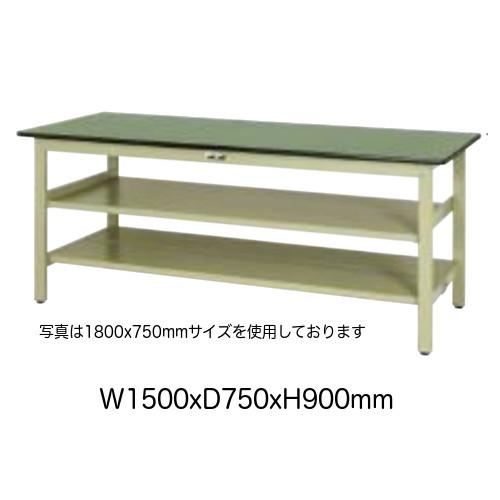 作業台 テーブル ワークテーブル ワークベンチ 150cm 75cm 固定式 ハイタイプ 中間棚(大)付き 耐荷重 300kg 塩ビシート 天板 工場 作業場 軽量