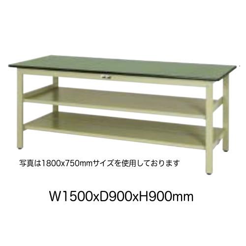 作業台 テーブル ワークテーブル ワークベンチ 150cm 90cm 固定式 ハイタイプ 中間棚(大)付き 耐荷重 300kg 塩ビシート 天板 工場 作業場 軽量