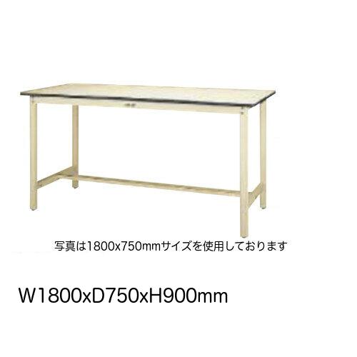 作業台 テーブル ワークテーブル ワークベンチ 180cm 75cm 固定式 ハイタイプ 耐荷重 300kg 塩ビシート 天板 工場 作業場 軽量 天板耐熱80度