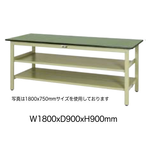 作業台 テーブル ワークテーブル ワークベンチ 180cm 90cm 固定式 ハイタイプ 中間棚(大)付き 耐荷重 300kg 塩ビシート 天板 工場 作業場 軽量