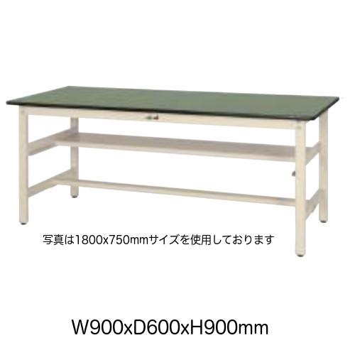 作業台 ワークテーブル ワークベンチ 90cm 60cm 固定式 ハイタイプ 中間棚付き 耐荷重 300kg 塩ビシート 天板 工場 作業場 軽量 天板耐熱80度