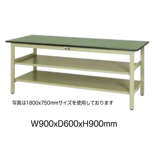 作業台 テーブル ワークテーブル ワークベンチ 90cm 60cm 固定式 ハイタイプ 中間棚(大)付き 耐荷重 300kg 塩ビシート 天板 工場 作業場 軽量
