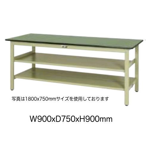 作業台 テーブル ワークテーブル ワークベンチ 90cm 75cm 固定式 ハイタイプ 中間棚(大)付き 耐荷重 300kg 塩ビシート 天板 工場 作業場 軽量