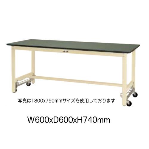 作業台 テーブル ワークテーブル ワークベンチ 60cm 60cm キャスター 移動式 耐荷重 300kg スチール 天板 工場 作業場 軽量 天板 ワンタッチ 75φ 自在
