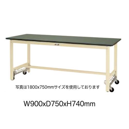 作業台 テーブル ワークテーブル ワークベンチ 90cm 90cm キャスター 移動式 耐荷重 300kg スチール 天板 工場 作業場 軽量 天板 ワンタッチ 75φ 自在