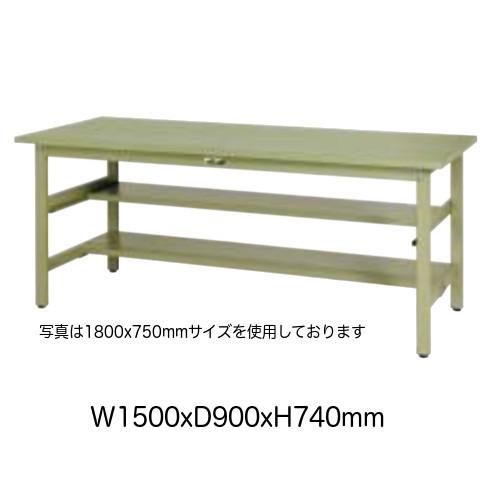 作業台 テーブル ワークテーブル ワークベンチ 150cm 90cm 固定式 中間棚付(半面棚板) 耐荷重 300kg スチール 天板 工場 作業場 軽量