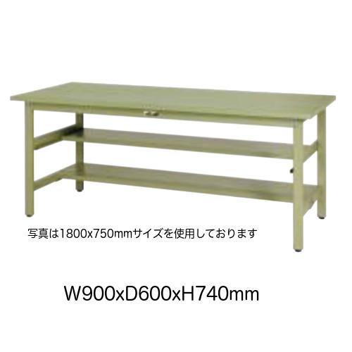 作業台 テーブル ワークテーブル ワークベンチ 90cm 60cm 固定式 中間棚付(半面棚板) 耐荷重 300kg スチール 天板 工場 作業場 軽量