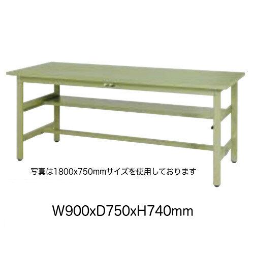 作業台 テーブル ワークテーブル ワークベンチ 90cm 75cm 固定式 中間棚付き 耐荷重 300kg スチール 天板 工場 作業場 軽量 耐汚染性