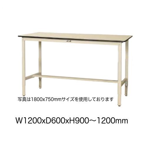 作業台 テーブル ワークテーブル ワークベンチ 120cm 60cm 高さ調整ハイタイプ 耐荷重 200kg スチール 天板 工場 作業場 軽量 天板耐薬品性 耐汚染性