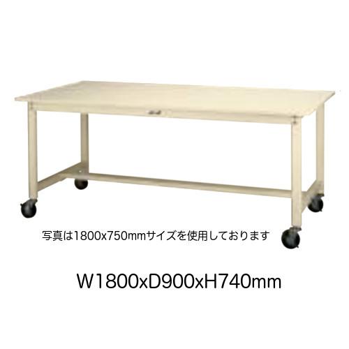 作業台 テーブル ワークテーブル ワークベンチ 180cm 90cm キャスター 移動式 耐荷重 160kg 塩ビシート 天板 工場 作業場 軽量 天板 耐熱80度 ワンタッチ 100φ ゴムキャスター