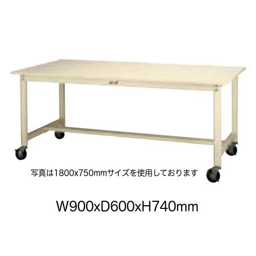 作業台 テーブル ワークテーブル ワークベンチ 90cm 60cm キャスター 移動式 耐荷重 160kg 塩ビシート 天板 工場 作業場 軽量 天板 耐熱80度 ワンタッチ 100φ ゴムキャスター