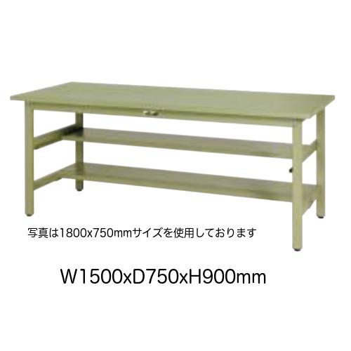 作業台 テーブル ワークテーブル ワークベンチ 150cm 75cm 固定式 ハイタイプ 中間棚付(半面棚板) 耐荷重 300kg スチール 天板 工場 作業場 軽量