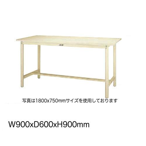 作業台 テーブル ワークテーブル ワークベンチ 90cm 60cm 固定式 ハイタイプ 耐荷重 300kg スチール 天板 工場 作業場 軽量 粉体塗装