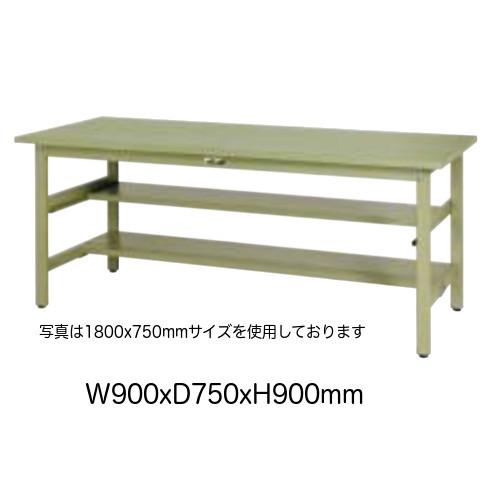 作業台 テーブル ワークテーブル ワークベンチ 90cm 75cm 固定式 ハイタイプ 中間棚付(半面棚板) 耐荷重 300kg スチール 天板 工場 作業場 軽量