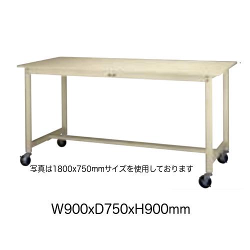 作業台 テーブル ワークテーブル ワークベンチ 90cm 75cm キャスター 移動式 ハイタイプ 耐荷重 160kg 塩ビシート 天板 工場 作業場 軽量 天板 耐熱80度 ワンタッチ 100φ ゴムキャスター