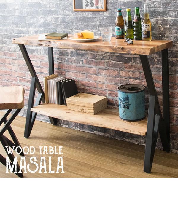 カウンターテーブル 木製テーブル 作業台 コンソールテーブル 天然木 おしゃれでかわいい デスクとしてもお使い出来ます。