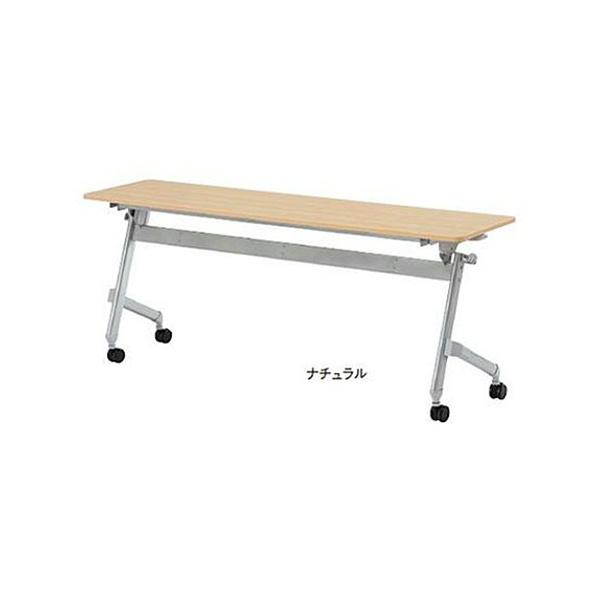 平行スタッキングテーブル 幕板なし TFATN-1845 幅180x奥行45x高さ72cm 天板色全3色 かばん掛け付 高さ調整機能付き脚 送料無料