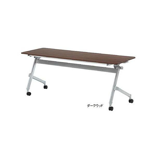 平行スタッキングテーブル 幕板なし TFATN-1860 幅180x奥行60x高さ72cm 天板色全3色 かばん掛け付 高さ調整機能付き脚 送料無料