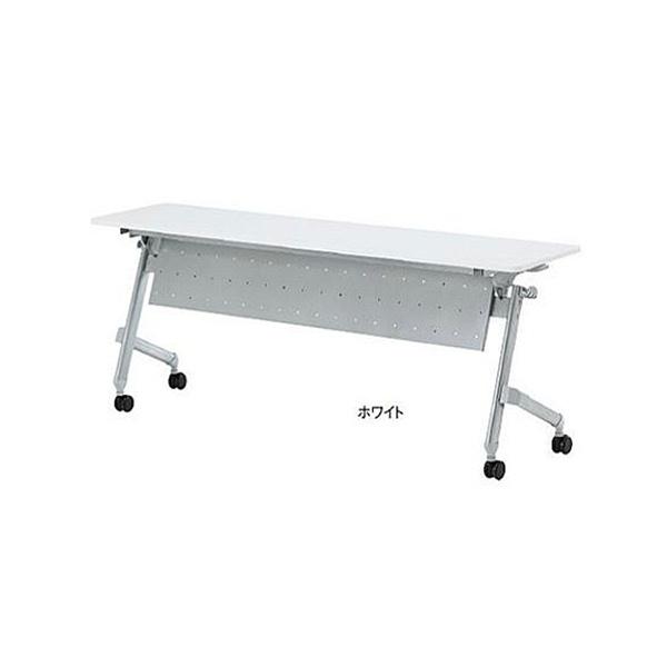 幕付き平行スタッキングテーブル TFATN-P1845 幅180x奥行45x高さ72cm 天板色全3色 かばん掛け付 高さ調整機能付き脚 送料無料