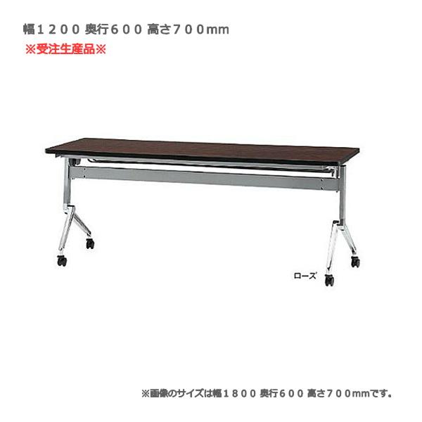 平行スタッキングテーブル 幕なし TFNAN-1260 幅120x奥行60x高さ72cm 天板色5色 アジャスト機能付き脚 送料無料