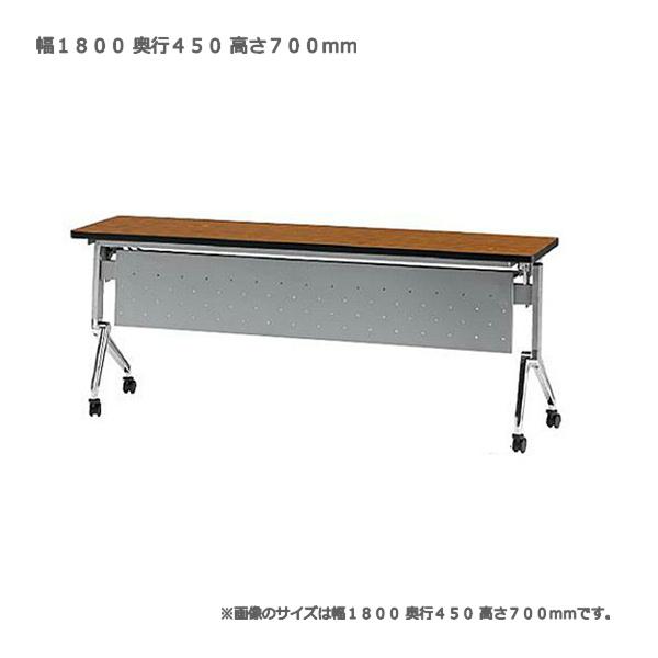 幕付き平行スタッキングテーブル TFNAN-1845P 幅180x奥行45x高さ72cm 天板色5色 アジャスト機能付き脚 送料無料