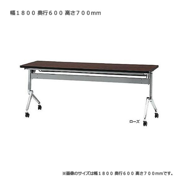天板跳上げ式 アルミダイキャスト脚 平行スタッキングテーブル 在庫一掃 幕板なし TFNAN-1860 出荷 天板色5色 幅180x奥行60x高さ72cm 送料無料 アジャスト機能付き脚