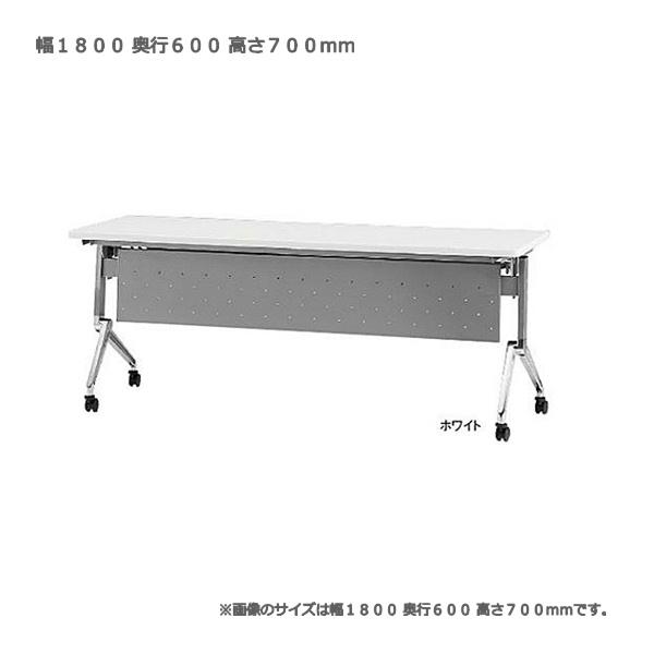 幕付き平行スタッキングテーブル TFNAN-1860P 幅180x奥行60x高さ72cm 天板色5色 アジャスト機能付き脚 送料無料
