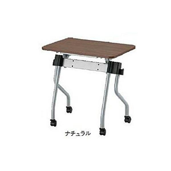 平行スタッキングテーブル 幕板なし TFNTA-N750 幅70x奥行50x高さ72cm 天板色全3色 かばん掛け付 高さ調整機能付き脚 送料無料