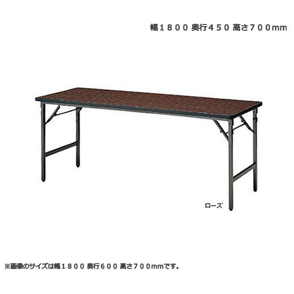 折り畳みテーブル 脚おれバネ式タイプ 幅180x奥行45x高さ70cm 棚なし ソフトエッジタイプ ミーティングテーブル 足折れテーブル