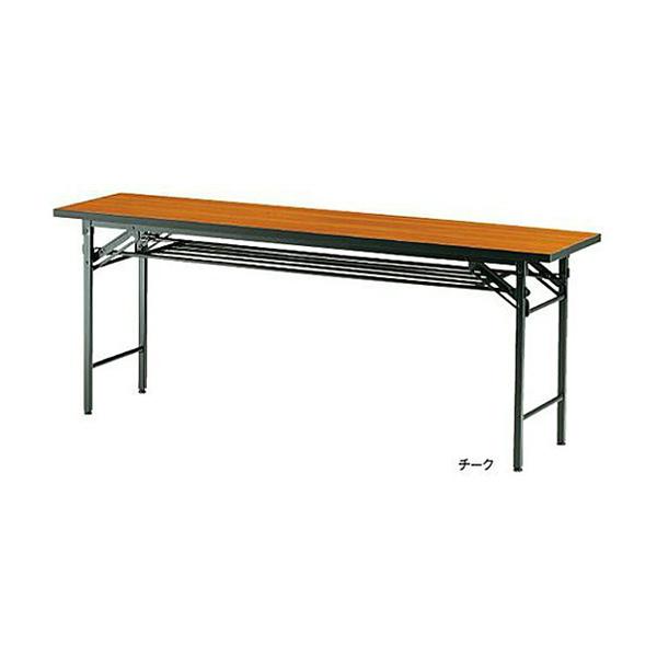折り畳みテーブル 脚スライド式タイプ 幅180x奥行45x高さ70cm 棚付き 硬質PVCエッジタイプ ミーティングテーブル 足折れテーブル