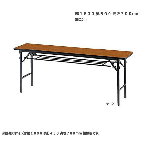 折り畳みテーブル 脚バネ式タイプ TGSタイプ 幅180x奥行60x高さ70cm 棚付き ソフトエッジタイプ ミーティングテーブル 足折れテーブル