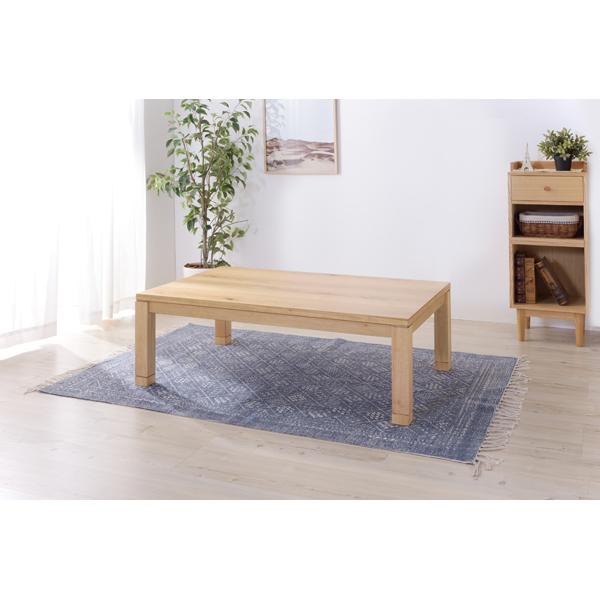 こたつ 日本製 テーブル 国産 長方形 120x75 コンパクト H40 おしゃれ 部屋 高級 コタツ こたつテーブル リビング 北欧 モダン シンプル 天然木 重厚感
