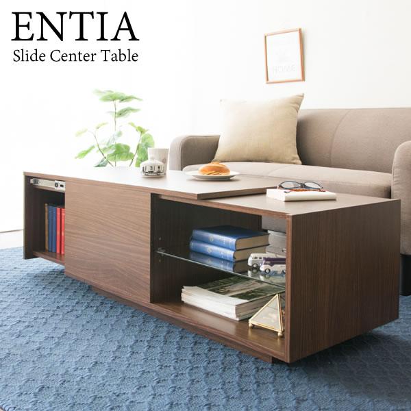 センターテーブル スライドセンターテーブル 天板伸縮タイプ 用途に合わせてサイズ変更可能テーブル リビングテーブル ソファ フロア ガラス棚