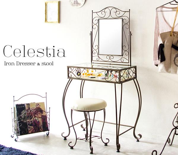 ドレッサー&スツール Celestia セレスティア ドレッサー 化粧テーブル ミラー付きテーブル 鏡台 ガラス天板メイク台 メイク台