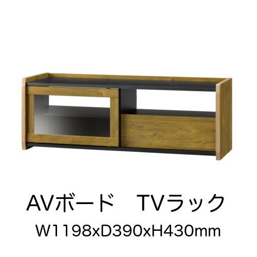 AVボード TVラック 北欧 古材 ビンテージ 枯木風 おしゃれ 安い かっこいい ヴィンテージ ブラウン リビング 一人暮らし 男前 高級感 木製 アルティファ