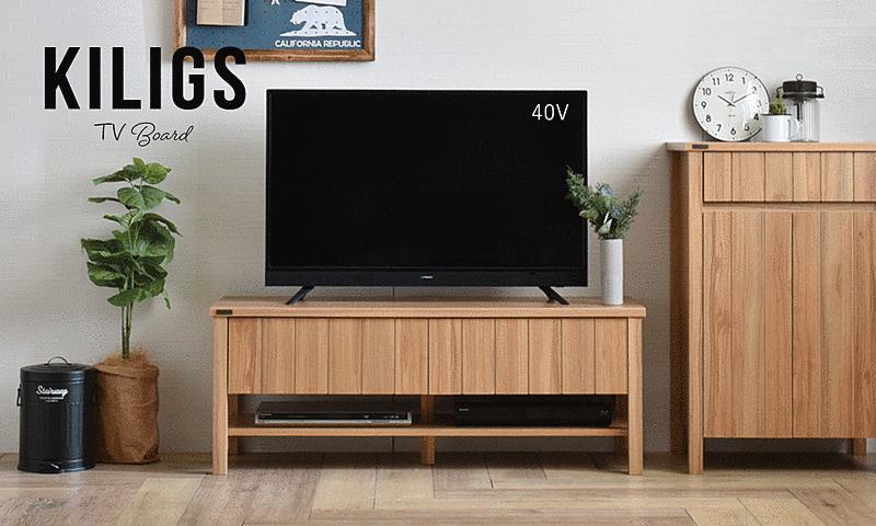 ローボード テレビ台 TV台 テーブル 引出し付き テレビボード シンプル 収納 コンパクト 大容量 おしゃれ リビング 一人暮らし