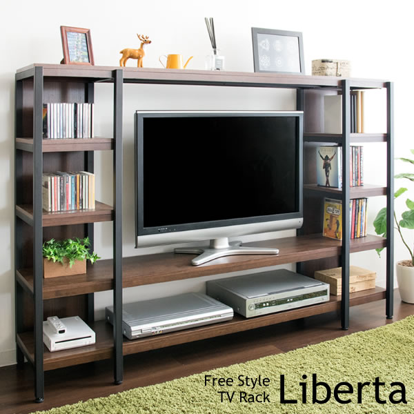 TVラック フリーTVラック Liberta(リベルタ) おしゃれ 北欧風 40インチまで対応 送料無料