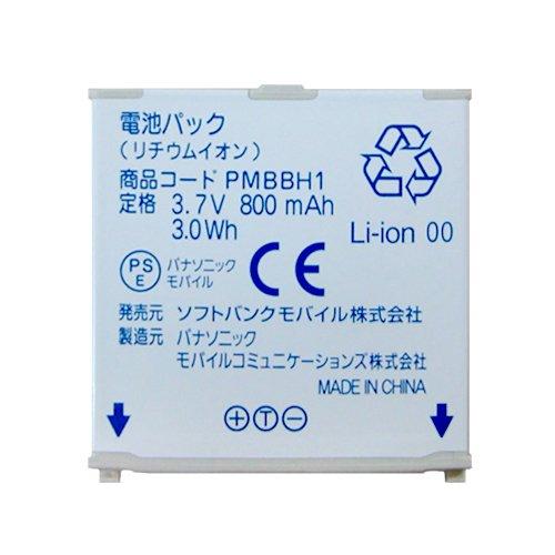 優良品 ポイント5倍 サービス 純正品 SoftBank ソフトバンク純正電池パック 送料無料限定セール中 PMBBH1 WATERPROOF 中古 301P用 4 LIFE COLOR