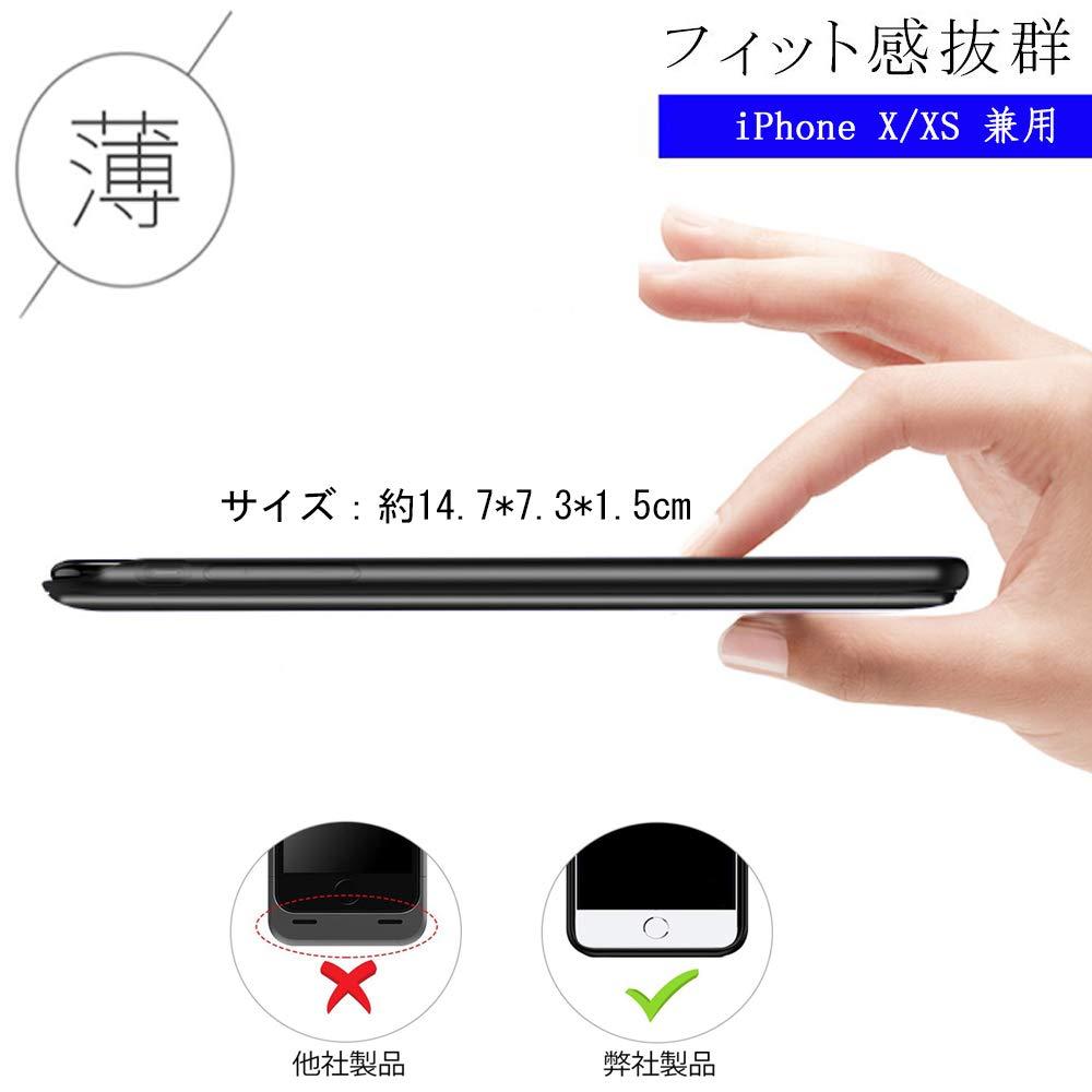 iPhone6/6s/7/8対応バッテリーケース5200mAhバッテリー内蔵ケースiPhone7iPhone8適応充電ケース急速充電コードレスケース型バッテリー軽量4.7インチ用ブラック