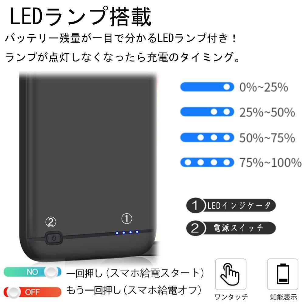 バッテリー内蔵ケース大容量ケース型バッテリー軽量薄型iPhone8/7/6s/6バッテリーケース急速充電保護ケース5000mAh