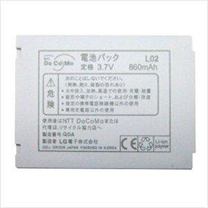 新品NTT docomo 国内正規品 純正電池パックL02 L-03A/L706ie/L705iX/L705i/L602i/L601i (ALG29011)